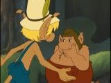 Страна Троллей / Troll Tales (1999-2003) 1
